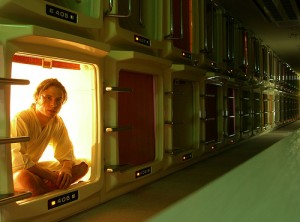 Capsule Hotel - Links to Charles Tyack's Flickr pages